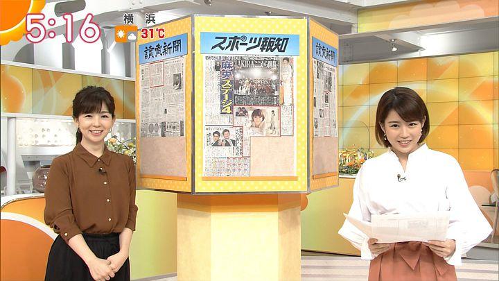 tanakamoe20161004_04.jpg