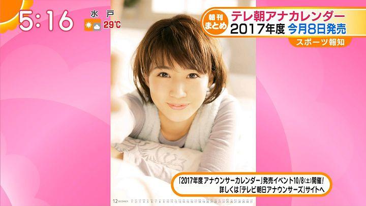 tanakamoe20161004_06.jpg
