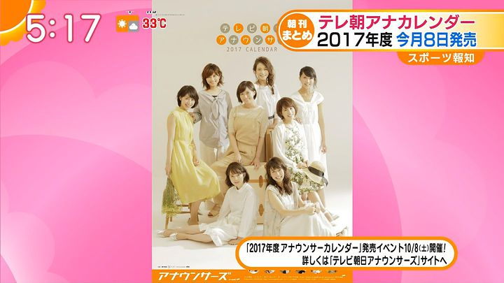 tanakamoe20161004_07.jpg