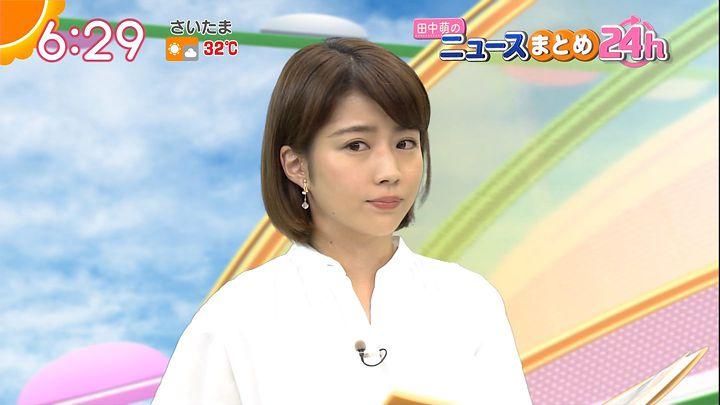 tanakamoe20161004_17.jpg