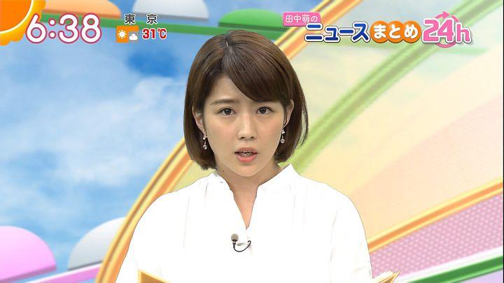 tanakamoe20161004_20.jpg