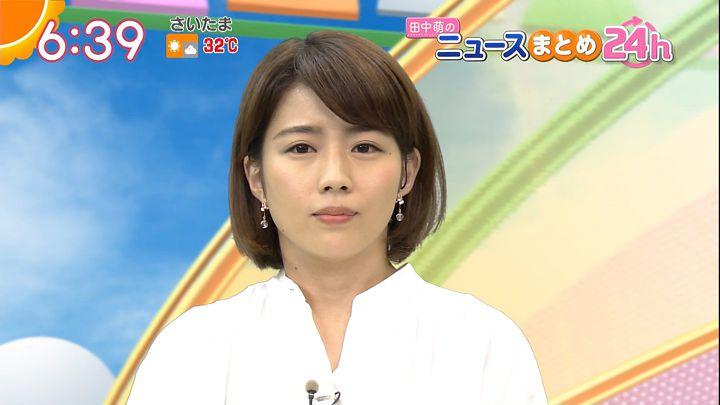 tanakamoe20161004_22.jpg