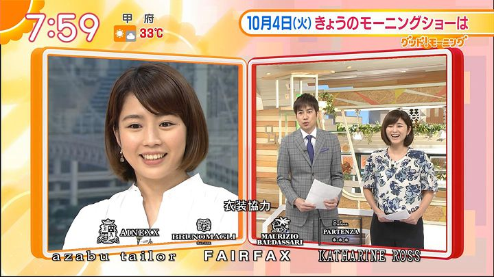 tanakamoe20161004_25.jpg