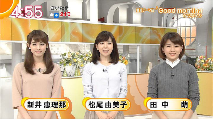 tanakamoe20161005_01.jpg
