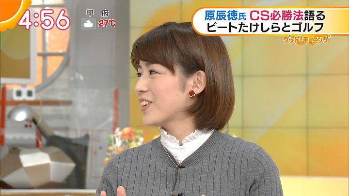 tanakamoe20161005_02.jpg