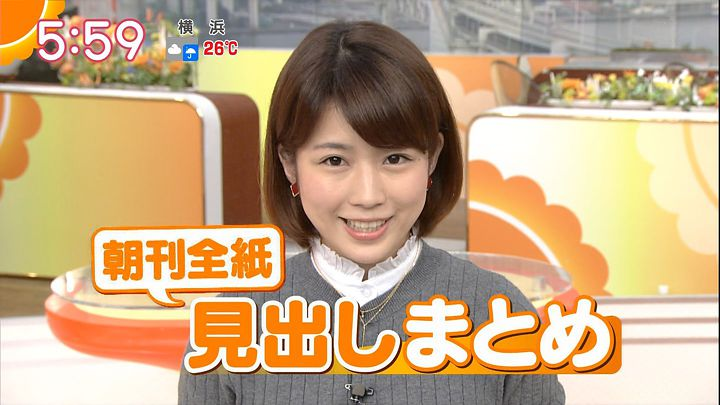 tanakamoe20161005_14.jpg