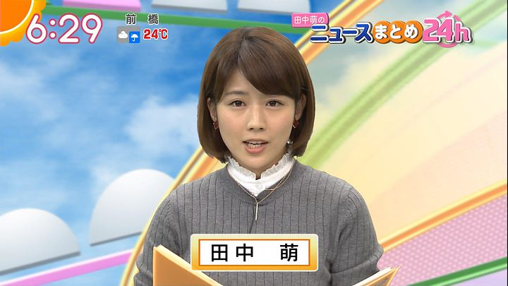 tanakamoe20161005_16.jpg