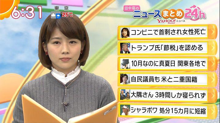 tanakamoe20161005_20.jpg