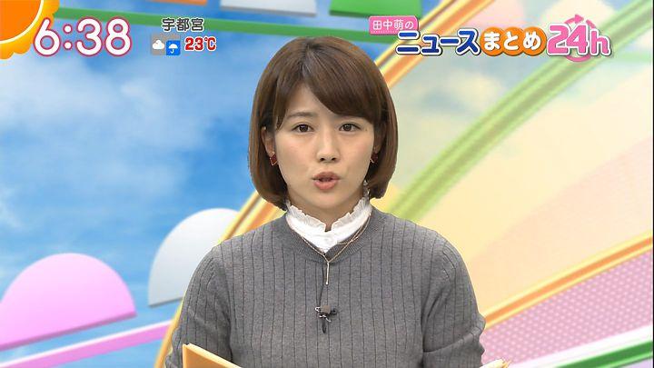 tanakamoe20161005_21.jpg