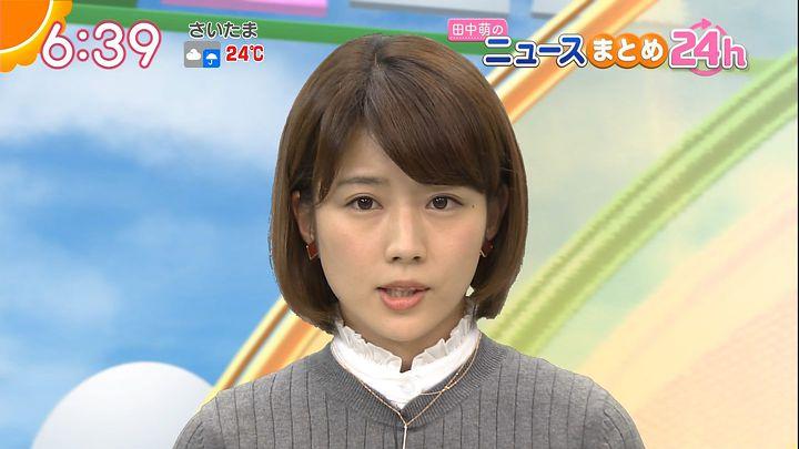 tanakamoe20161005_22.jpg