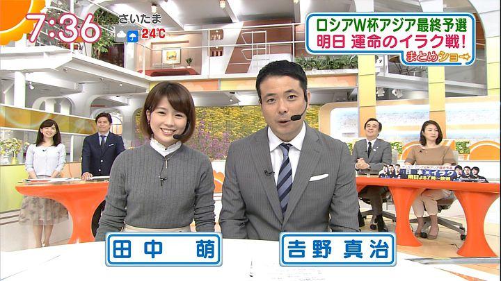 tanakamoe20161005_24.jpg