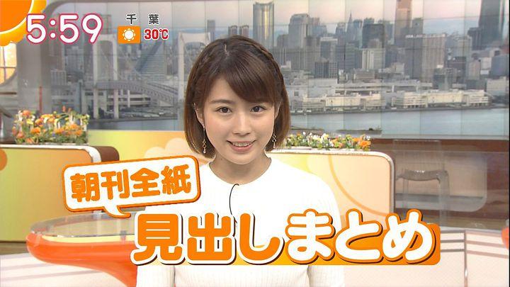 tanakamoe20161006_14.jpg