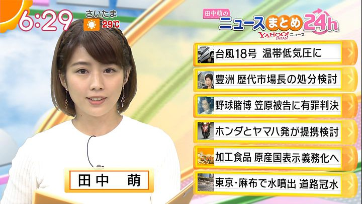 tanakamoe20161006_16.jpg