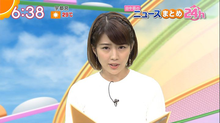 tanakamoe20161006_17.jpg