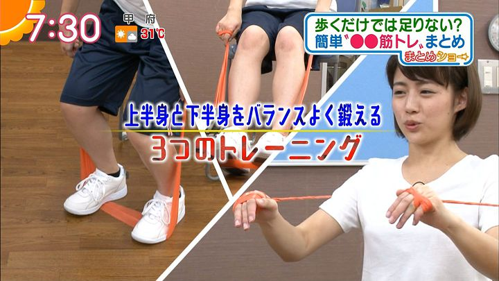 tanakamoe20161006_21.jpg