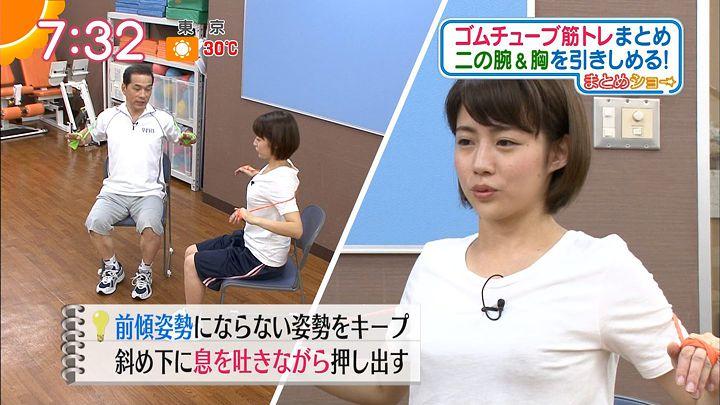 tanakamoe20161006_26.jpg