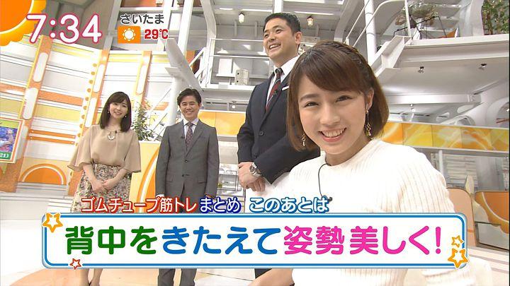 tanakamoe20161006_43.jpg
