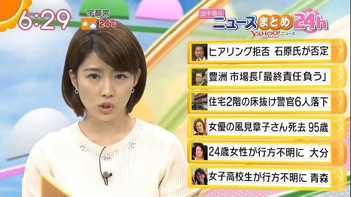 tanakamoe20161007_16.jpg