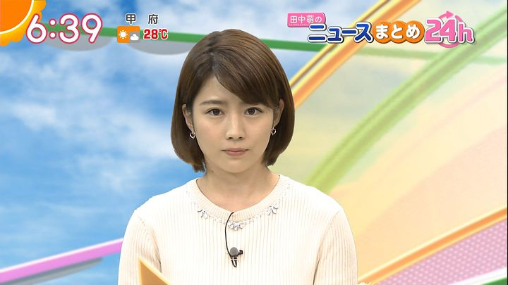 tanakamoe20161007_18.jpg