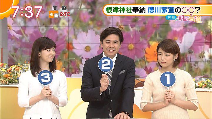 tanakamoe20161007_22.jpg