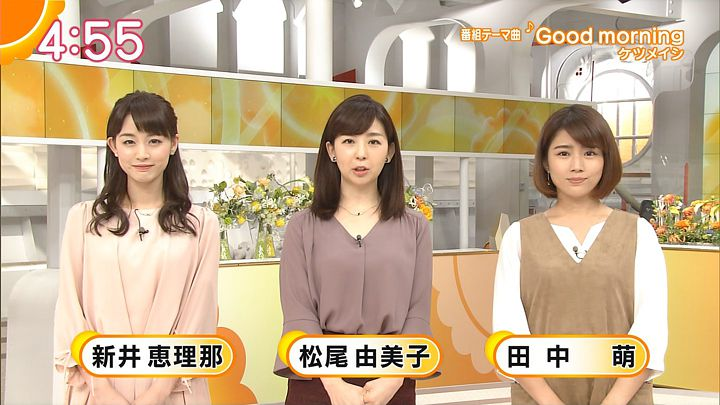 tanakamoe20161010_01.jpg