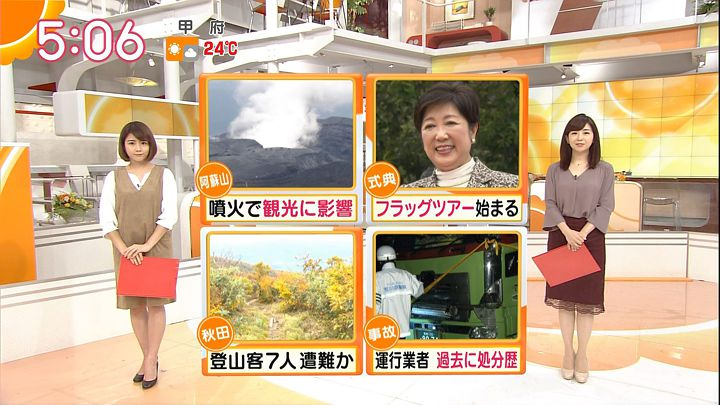 tanakamoe20161010_02.jpg
