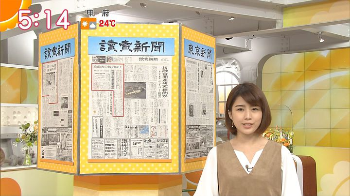 tanakamoe20161010_03.jpg