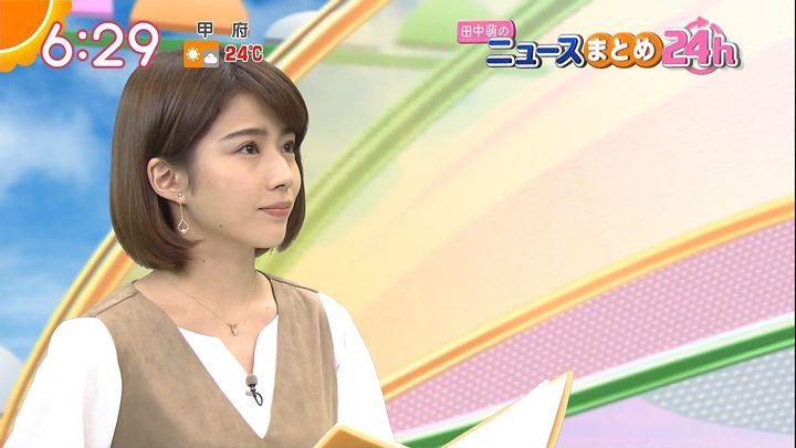 tanakamoe20161010_20.jpg