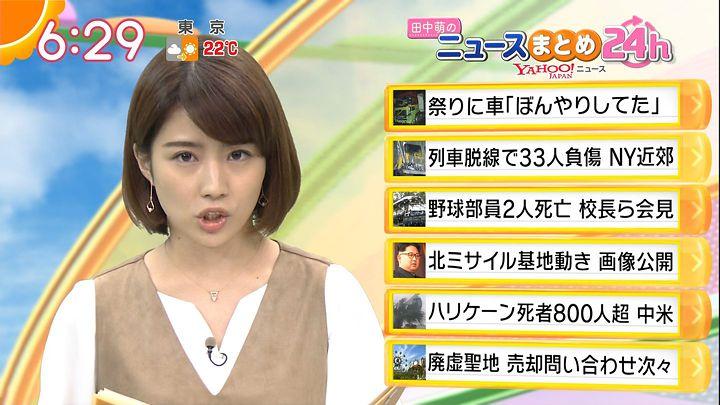 tanakamoe20161010_22.jpg