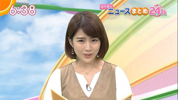 tanakamoe20161010_24.jpg