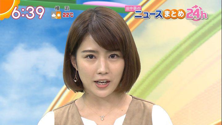 tanakamoe20161010_27.jpg