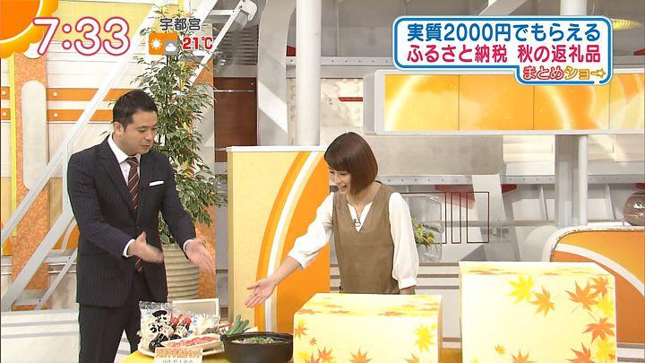 tanakamoe20161010_29.jpg
