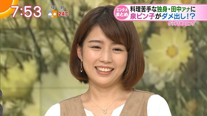 tanakamoe20161010_31.jpg