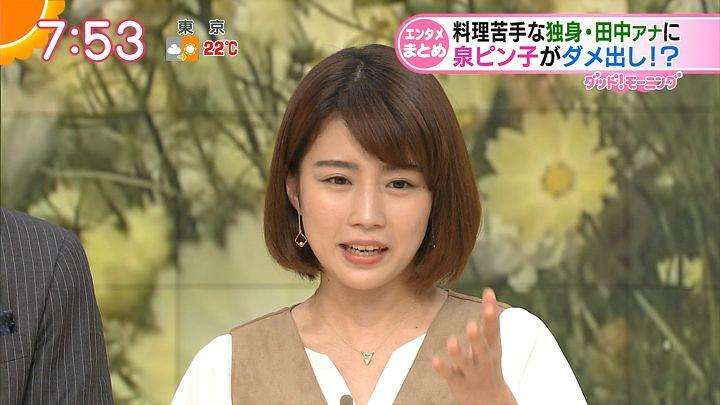tanakamoe20161010_33.jpg