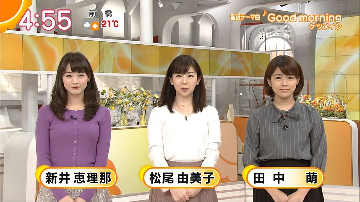 tanakamoe20161011_01.jpg