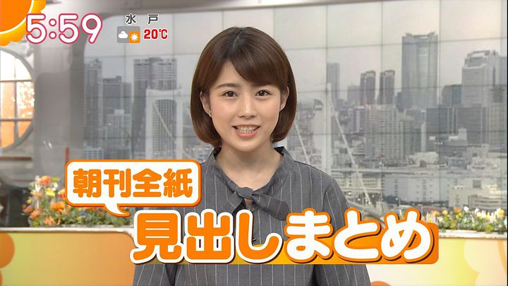 tanakamoe20161011_12.jpg
