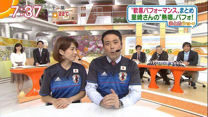 tanakamoe20161011_21.jpg