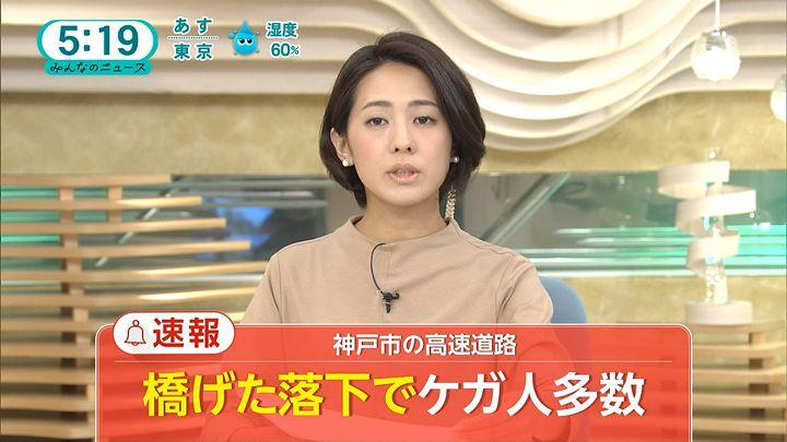 tsubakihara20160422_13.jpg
