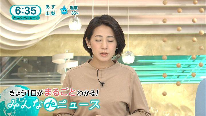 tsubakihara20160422_21.jpg