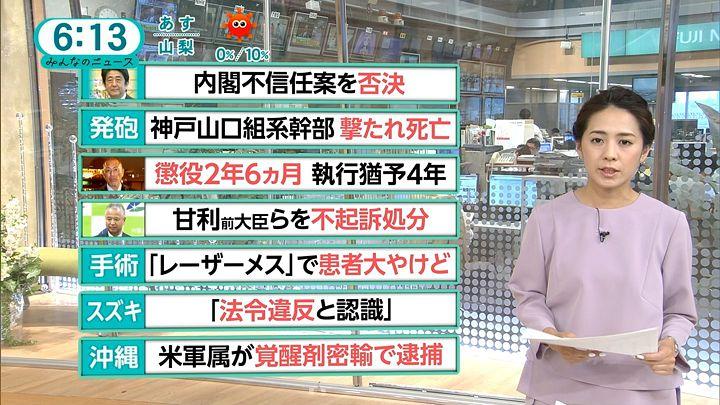 tsubakihara20160531_10.jpg