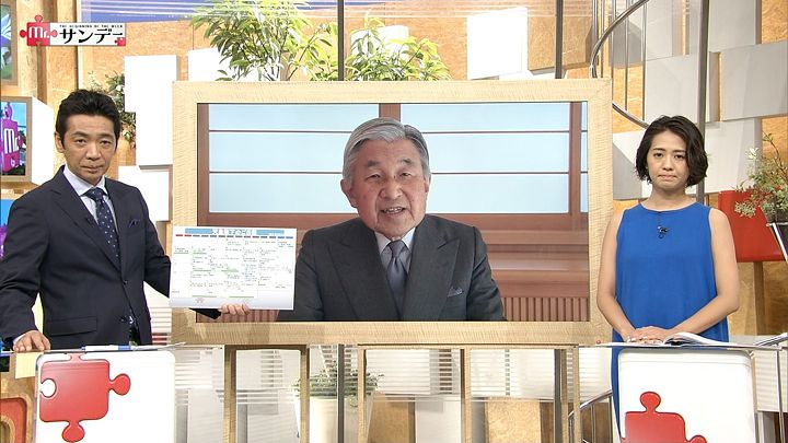 tsubakihara20160717_04.jpg