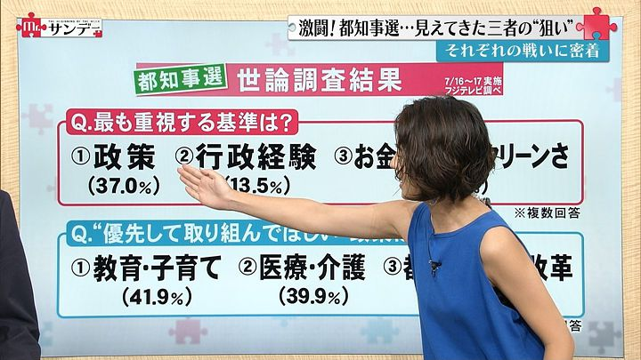 tsubakihara20160717_05.jpg