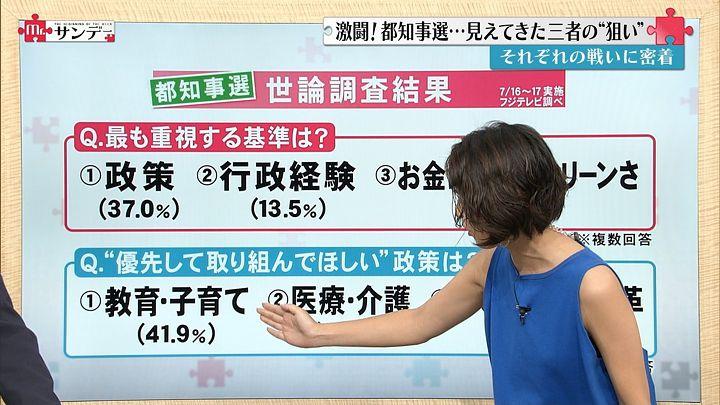 tsubakihara20160717_06.jpg