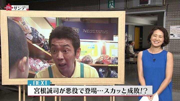tsubakihara20160717_10.jpg