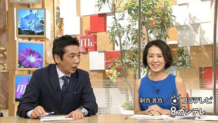 tsubakihara20160717_12.jpg