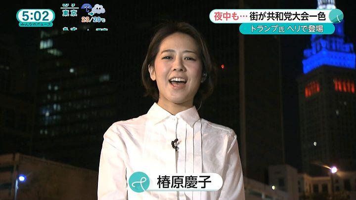 tsubakihara20160721_01.jpg