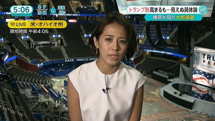 tsubakihara20160722_07.jpg