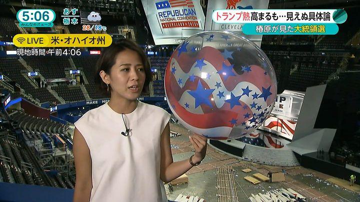 tsubakihara20160722_08.jpg
