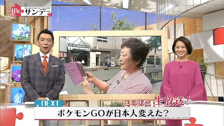 tsubakihara20160724_01.jpg