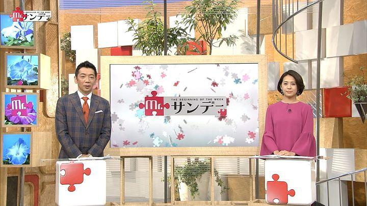 tsubakihara20160724_02.jpg